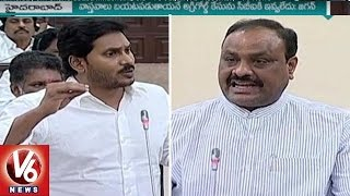 YS Jagan Vs Atchannaidu | CM Chandrababu Influencing CID - YS Jagan | AP Assembly - V6 News