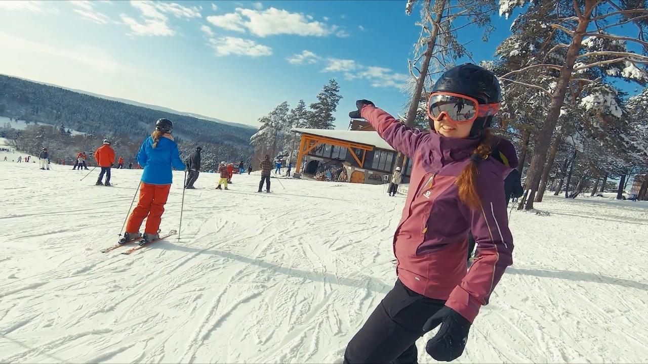 Arłamów Trasa Narciarska 2 Snowboard
