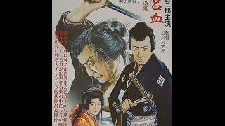 С.Летов и В.Нелинов: Фильм «Ороти» (Япония), 1925, Б.Футагава