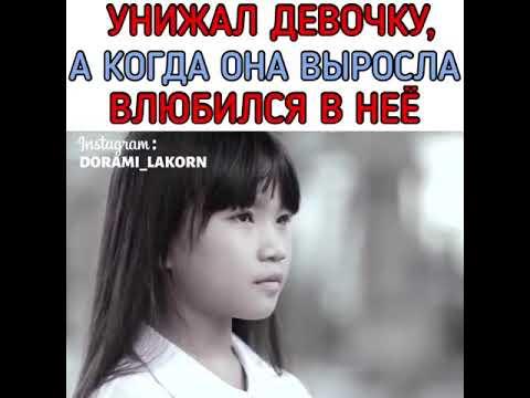 ДОРАМА ГАДКИЙ УТЁНОК