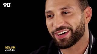 90 Minutes S01 Episode 09   INSTA-FUN Nidhal Saadi