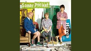 Provided to YouTube by TV ASAHI MUSIC CO., LTD. スタートライン! · S...