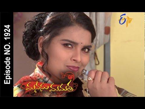 Manasu Mamata | 23rd March 2017 | Full Episode No 1924| ETV Telugu