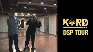 EXCLUSIVE | K.A.R.D Gives You a Tour of Their Agency, DSP Media