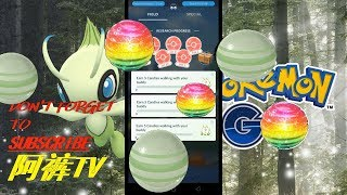 [POKEMON GO] Earn 5 Candies walking with your buddy (with tips to achieve faster) // 好''多手''哟!!