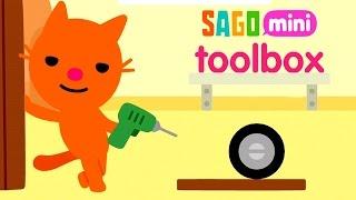 Sago Mini Toolbox | Саго Мини Мастерская - Развивающий мультик (ИГРА) | Children's cartoon game