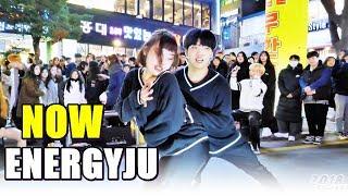 에너자이주 (ENERGYJU) - 내일은 없어 (트러블 메이커) @ 181201 홍대 거리공연 직캠 By SSoLEE