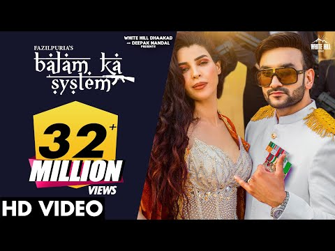 BALAM KA SYSTEM (Full Song) Fazilpuria & Afsana Khan | Bushra, Shree Brar, Avvy Sra Hindi Song 2021