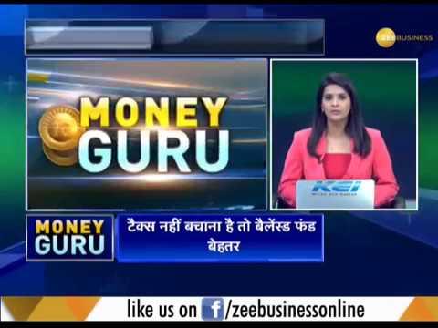 Money Guru: Watch to get you queries solved on mutual fund, liquid fund