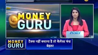 Money Guru: Watch to get you queries solved on mutual fund, liquid fund
