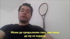 Кой е Джак Сок и битката с Григор Димитров