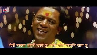 Lallati Bhandar  Song