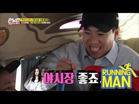 Na Eun was Se Chan's Partner, Is She in Thailand as Well? [Running Man Ep 391]