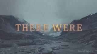 Викинги (Vikings) — 4 сезон Официальный Русский Трейлер HD