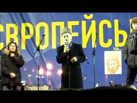 Выступление Мустафы Джемилева на Майдане Независимости 17 декабря 2013 года в Киеве