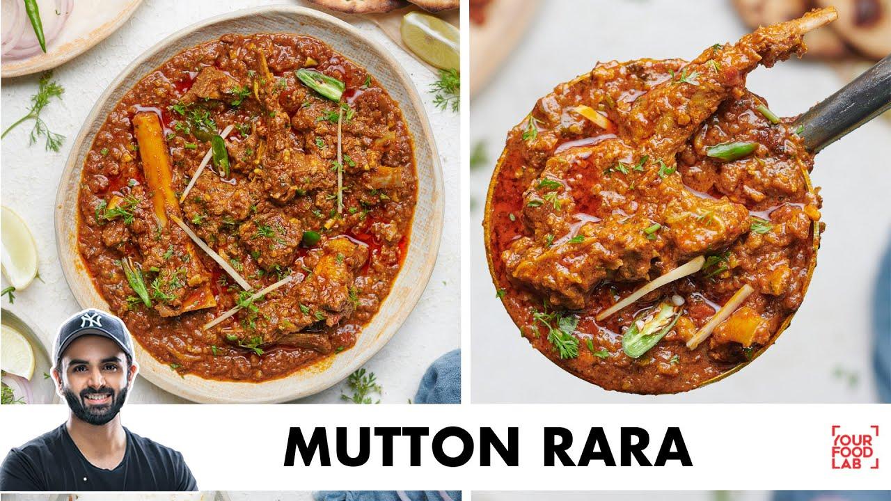 Mutton Rara Recipe | Keema Waala Mutton Masala | स्वादिष्ट मटन रारा | Chef Sanjyot Keer