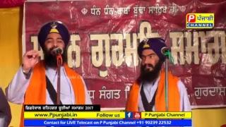 SAHIBZAADE SPECIAL | KAVISHRI BHAI MAHAL SINGH CHANDIGARH WALE  _  PUNJABI Live Stream