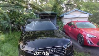 わがyの車第二弾。前回のトヨタ86に続き普段乗り用(兼家族共用)のア...