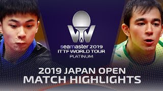 Hugo Calderano vs Lin Yun-Ju | 2019 ITTF Japan Open Highlights (1/4)