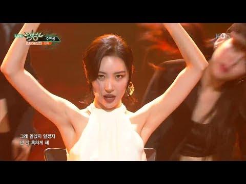 SUNMI (선미) – Heroine (주인공) Stage Mix