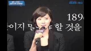 [Movie]Kim So yeon-Yoo Sun, fashion showdown winner?(김소연-유선 패션대결 승자는?)