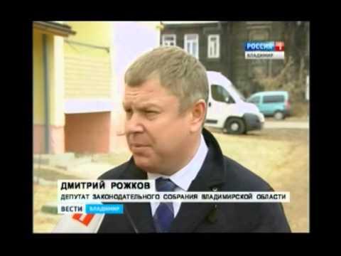 В Собинке 117 человек переселили из аварийного жилья