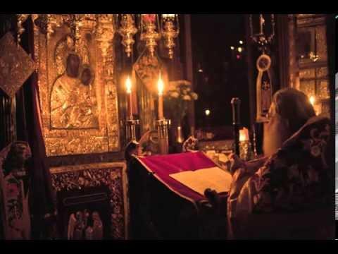 Acatistul Bunei Vestiri   Manastirea Vatopedi partea 1