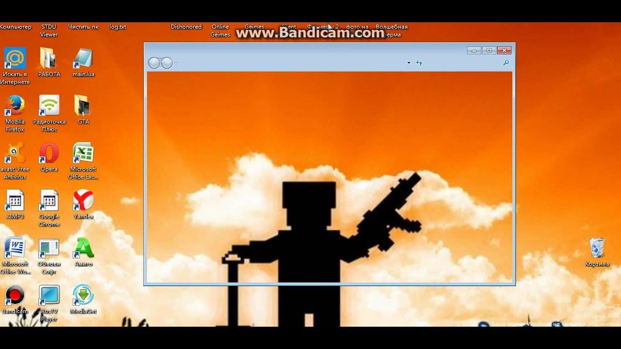 Как скачать фото из интернета на компьютер (Легко ...