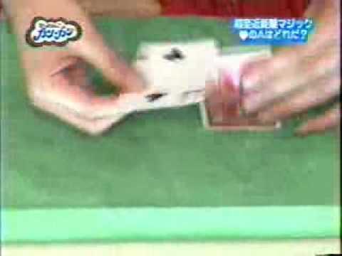 ハートのカードが当てれない。。。マンモス3カードモンテ   by BmagicDream