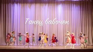 Выступление 1 класса хореографического отделения Псковской школы искусств