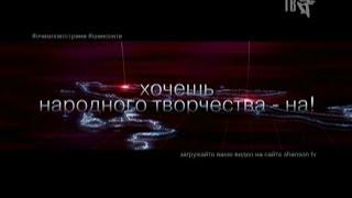 �������� ���� О ЧЁМ ПОЁТ СТРАНА - ВЫПУСК 83. ������