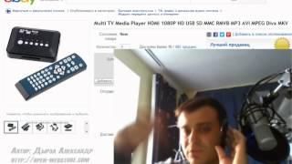 Как заработать 1000 рублей с одного заказа в Интернет магазине(Здравствуйте друзья! Записал для вас на видео, практический пример того, как я оформляю заказы, если нет..., 2013-07-28T23:34:52.000Z)