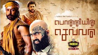 BREAKING: Ponniyin Selvan Massive New Update | Mani Ratnam | Jayam Ravi | inbox