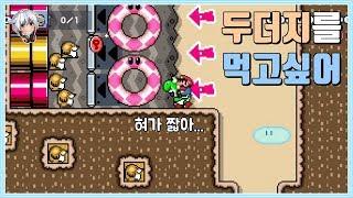 Yoshi can't eat the monty mole / Super Mario Maker 2