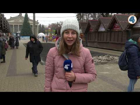 TV-4: Тернопільська погода на 16 грудня 2019 року