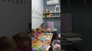 Подготовка к школе,  изучение буквы А
