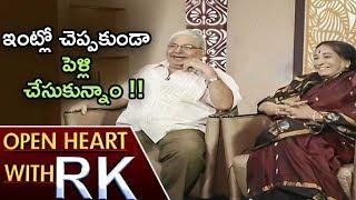 Devadas Kanakala Couple About Their Marriage | Open Heart With RK | ABN Telugu thumbnail