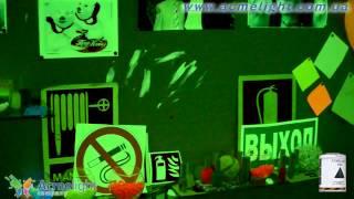Системы ФЭС(http://acmelight.com.ua/?do=system_security В данном видеоролике вы сможете увидеть фотолюминесцентные эвакуационные системы..., 2012-07-23T13:42:27.000Z)