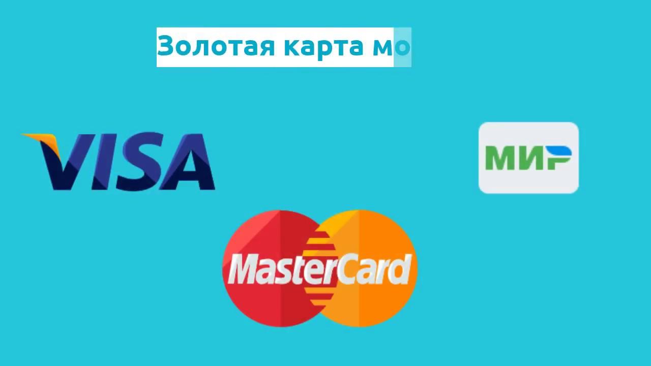 рефинансирование мфо в банке восточный