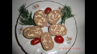 Печёночный рулет (Кухня народов мира: простые кулинарные рецепты)