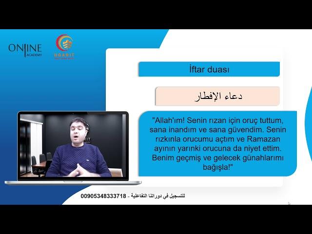 العبارات التركية الخاصة بشهر رمضان Ramazan