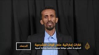 🇾🇪 القيادي الجنوبي الحسني: نمهل الإمارات 72 ساعة لمغادرة اليمن ما لم فإن كل مصالحها أهداف مشروعة