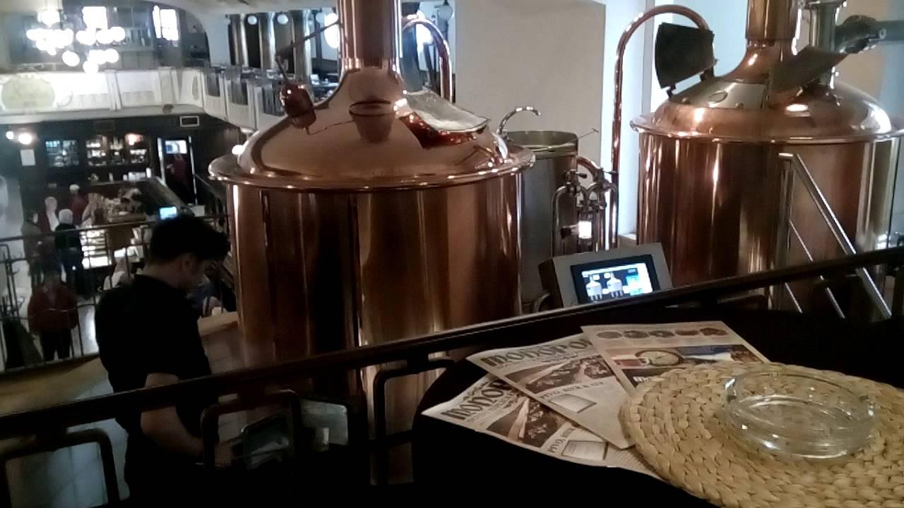 Пивоварни домашние из чехии самогонный аппарат финляндия официальный