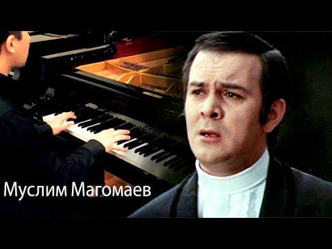 Муслим Магомаев – Синяя вечность (Кавер)