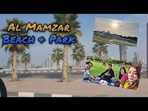 AL MAMZAR BEACH & PARK | DUBAI UAE | QUICK VISIT