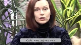 Актриса Ирина Безрукова о психологе, целителе Татьяне Брежневой