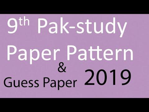 9th Pak Studies Guess Paper 2019
