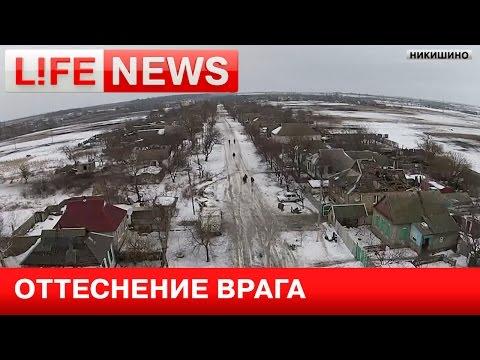 LifeNews публикует кадры