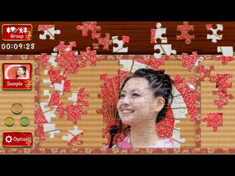 Japanese Women Animated Jigsaws - A beautiful jigsaw game (indie)