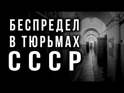 Секретные архивные данные системы ГУЛАГ. Станислав Кузьмин